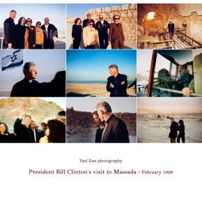 נוסטלגיה President Clinton's visit toMasada